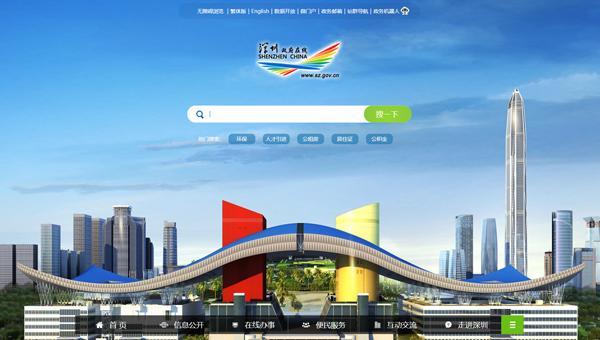 政府网站内容管理系统